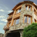 Fotos do Hotel: Cabañas Chesa Engadina, San Carlos de Bariloche