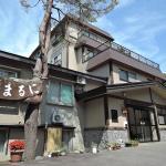 Maruni Ryokan,  Hakuba
