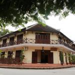 Mekong Sunset View Hotel,  Luang Prabang
