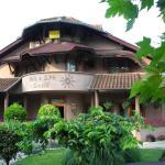 Guesthouse Villa Stević, Veliko Gradište