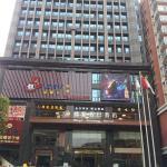 Guangzhou BoYa Hotel, Guangzhou