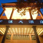 Ningbo Hai Ju Hotel, Ningbo
