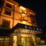 Ningbo Hai Yi Hotel, Ningbo