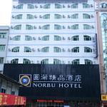 Dongguan Norbu Hotel, Dongguan