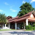 Rachawadee Resort & Hotel,  Khon Kaen