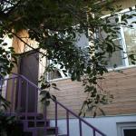 Fotos do Hotel: Armine's B&B, Gyumri
