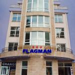Flagman Hotel, Sozopol