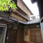 Seijian Holiday Rentals, Kyoto
