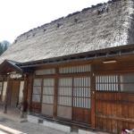 Minshuku Goyomon, Nanto
