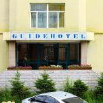 Guide Hotel, Ulaanbaatar
