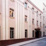 Hotel Pictures: Hotel Victoria, Linares