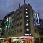 Yo Lai Hotel, Taipei