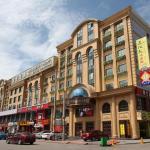 Kaimeilong Hotel, Yiwu