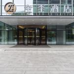 JI Hotel Shanghai Anting Hotel, Jiading