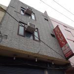 Hotel Bharat Residency, Amritsar