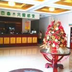 Hotel Pictures: GreenTree Inn Shanghai Changxing Island Yuansha Business Hotel, Chongming