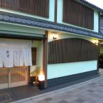 Ryokan Yamato,  Kyoto