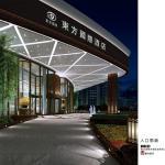 Oriental Jianguo Hotel, Jiyuan
