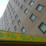 Select Inn Mishima,  Mishima