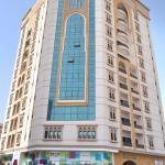 Mazaya Tower, Manama