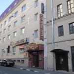 Hotel Na Medovom,  Moscow