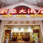 New Asia Hotel, Guangzhou