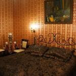 Titul Hotel,  Nizhniy Novgorod