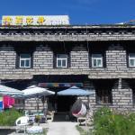 Daocheng Sukhavati Bloom Hostel, Daocheng
