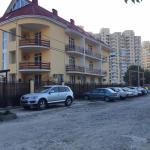 Baunti Guest House, Lazarevskoye