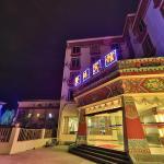 Deng Zhu Hostel,  Jiuzhaigou