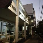 Hotel Pictures: Hotel Plaza, Cascavel