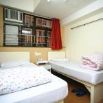 Inntide Guest House,  Hong Kong