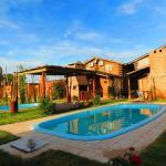 Fotografie hotelů: Altos del Faro, Santa Rosa