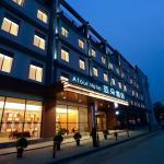 Atour Hotel,  Nanjing