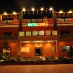 Chola Hotel & Resorts, Tiruvannāmalai