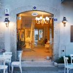 Eftalya 128A Hotel - Adult Only,  Alacati