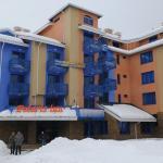 Polaris Inn Bansko,  Bansko