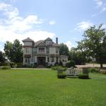 Hotel Pictures: Maison Tait House, Shediac