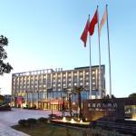 Ningbo East Harbour Hotel, Ningbo