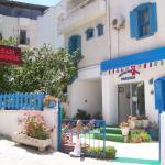 Kusadasi Guest House, Kusadası
