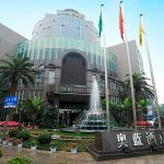 Aurland Hotel, Chongqing