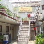 Janpath Guest House, New Delhi