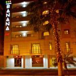 Hotel Pictures: Hotel Puerto Banana, El Guabo
