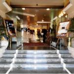 Grand Hotel De La Ville, Villa San Giovanni