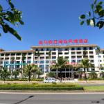 Holiday Hotel, Haikou