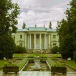 Zvenigorod Resort Hotel Merii, Zvenigorod