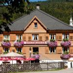 酒店图片: Hotel Gasthof Hirschen, 贝曹
