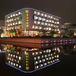Scholars Hotel SIP Suzhou,  Suzhou