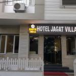 Jagat Villa, Udaipur