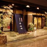 Hotel Shuhokaku, Kyoto